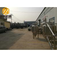 Quality Customized Industrial Brewing Equipment , Small / Medium Size Beer Brewing for sale