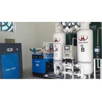China PSA Oxygen Generator/ PSA Oxygen Plant Output 5-200NM3/H with Strong Adapatability wholesale