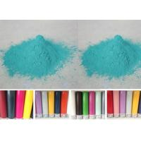 China SGS Best Powder Coating Powder , Epoxy Polyester Resin Matte Finish Powder Coating wholesale