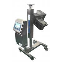 China Metal detector JL-IMD/10025 for tablet and capsule pharmaceutical product inspection wholesale
