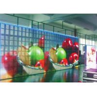 China Full Color Waterproof LED Curtain Stage Backdrop , 1R1G1B Rental LED Curtain wholesale