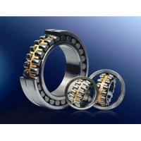 China 21317 E spherical roller bearing with tapered bore,85x180x41mm,chrome steel wholesale