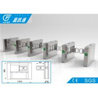 China Semi - Auto Access Control Turnstile Gate , Railway Station Vertical Swing Barrier Gate wholesale