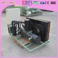 China 40 L / H ~ 5000 L / H Low Temperature Chiller With LG Electric Component  wholesale