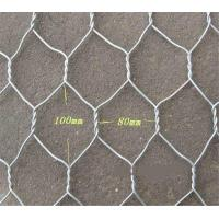 China 2x1x1 Flat Wire Mesh Galvanized Wire Gabion Baskets For Water Protecting Application wholesale