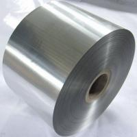 China 1100 3003 5052 H14 Aluminium Coil Sheet Abrasion Resistance For Making Curtain Wall on sale