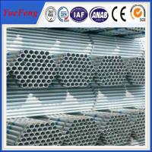 China New arrival! Aluminium extruded tubing/ cosmetic aluminium tube 8mm/ thin wall alu tubes wholesale