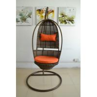 China Patio wicker swing chair--9715 wholesale