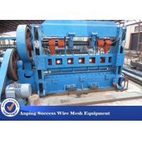 China 11KW Expanded Metal Machine High Precision For Construction 0.5-4mm Distance wholesale