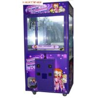 Buy cheap 31' purple toy story crane machine from wholesalers