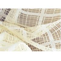 China Embroidered Voile Curtain Fabric , White Striped Voile Fabric 65GSM wholesale