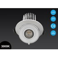 Buy cheap Unique Design CE RoHs Approved IP54 Adjustable 7W Wall Washing COB LED Recessed Down Lights Housing from wholesalers