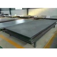 China ASTM A240 ASME SA240 317l Stainless Steel Plate UNS S31726 For Chemical Equipment wholesale