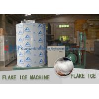 China High Efficiency Automatic Snowflake Ice Machine / Commercial Flake Ice Maker wholesale