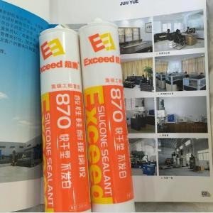 China Fast Dry Acetoxy Outdoor Silicone Sealant , Non Toxic Silicone Sealant wholesale