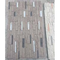 China Exterior Light Weight 3d Wall Panels for  Exterior Wall  3d Artifical Stone Covering wholesale