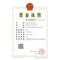 Dongguan Roche Industrial Co.,Ltd Certifications