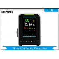 China 7 Inch  Mobile Multi Parameter Patient Monitor With High Definition LCD Screen wholesale