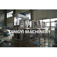 China Shower Gel Stainless Steel Shampoo Making Equipment ABB Motor With PLC Control wholesale