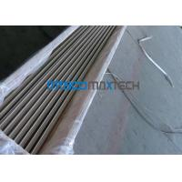 Buy cheap 6Mm TP317 Bright Annealed Tube , Small Diameter erw stainless steel pipe from wholesalers