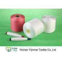 China 20/2 30/2 40/2 50/2 60/2 Colorful Bright Virgin Dyeable Cone Polyester Dyed Yarn / Dyeing Yarn wholesale