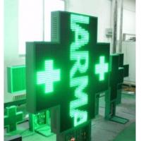China P16 outdoor waterproof pharmacy led signs cross sign 3D animation wholesale