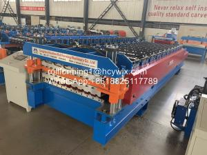 China IBR Metal Roofing Double Layer Roll Forming Machine wholesale