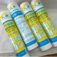 Quality Fireproof  Window Silicone Sealant , Ceramic Acetic Silicone Sealant for sale