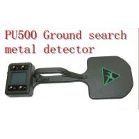 China Hand held Hobby Metal Detector with accurate orientation and strong resolution wholesale