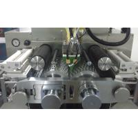 China Automatic Control Pharmaceutical Machinery Small Capacity S403 For Cosmetic / Food Industries wholesale