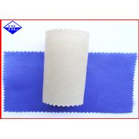 China 80gsm Colorful Spunbonded PP Non Woven Fabric For Bag Making Biodegradable wholesale