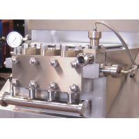 Buy cheap Manually Operated 4t Flow Homogenizer Machine Hydraulic Pressure Adjustment from wholesalers
