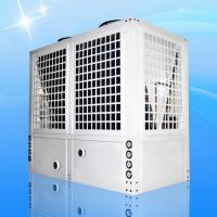 China EVI Evi Air To Water Heat Pump 72 kW For Room Heating / Hot Water CE Europe Certified wholesale