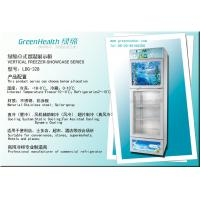 Quality Singal Glass Door 4 Layers 360L Commercial Supermarket Display Freezer with Plastic Coated Steel for sale