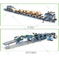 Tube Machine of Paper Bag Production Line