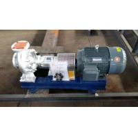 China WRY150-125-250A Thermal oil circulating pump wholesale