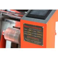 Quality 450mm Width Plastic Film Slitting Machine Plc Computer Controlled for sale