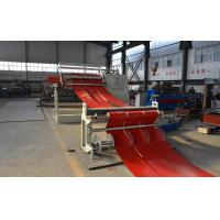 China 30m/Min Steel Coil Slitting Line With Decoiler And Recoiler wholesale