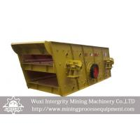 China Metallurgy Round Vibrating Screen , Circular Vibrating Screen Machine on sale