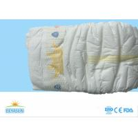 Buy cheap OEM  Custom Baby Diapers 3D Leak Prevention Channel Secure Refastening  Adjustment from wholesalers