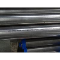 """China Incoloy Pipe , B163/ B423 /B407 Incoloy 800/ 800H/800HT/825 /925/926 Solid and Hot Finished , 8"""" SCH40S 6M wholesale"""