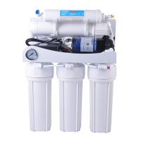 China Multifunctional Reverse Osmosis Water System For Home Customized Available wholesale
