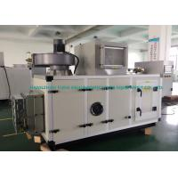 China Desiccant Dehumidifier for Pharmaceutical Industry 23.8kg/h wholesale