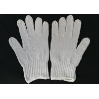 China Premium Quality Cotton Knitted Gloves Good Tactile Sensitivity For Construction Industry wholesale