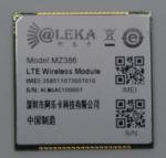 China 3G HSPA EVDO Industrial 4G Wifi Module Application Custom LTE ModemModule M2M PCIE wholesale