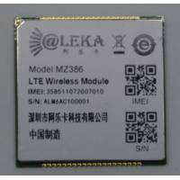 China 3G HSPA EVDO Industrial 4G Wifi Module Application Custom LTE Modem Module M2M PCIE wholesale