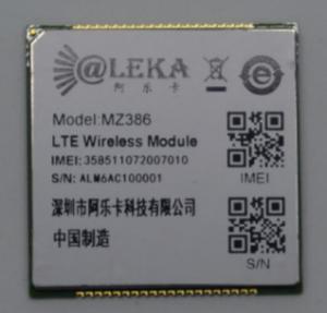 Quality 3G HSPA EVDO Industrial 4G Wifi Module Application Custom LTE Modem Module M2M for sale