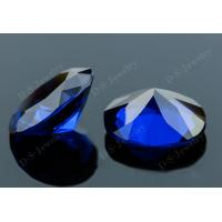 China Amazing HTHP wuzhou machine cut synthetic sapphire nano diamond on sale