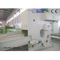 SIMENS Moter Automatic Bale Opener For PU Leather substrate Making CE / ISO9001
