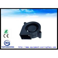 China Fast Speed 12v DC Centrifugal Fan Axial Centrifugal Blower Fan 2 Inch wholesale